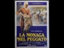 Монастырь греха La monaca del peccato 1986 Италия