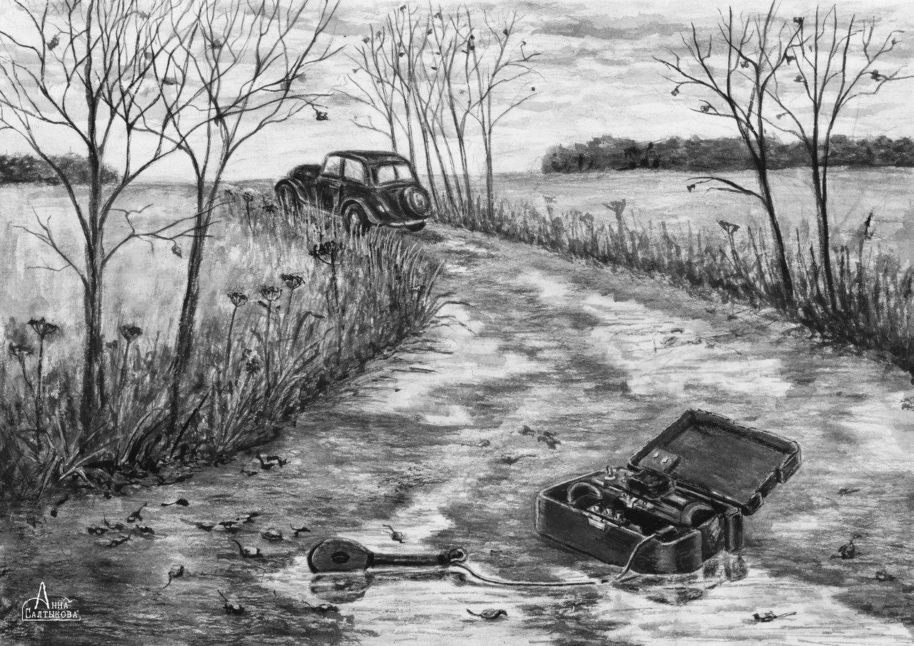 """Иллюстрация """"1957"""". Художник Анна Салтыкова."""