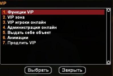 VNet9A1EmEs.jpg