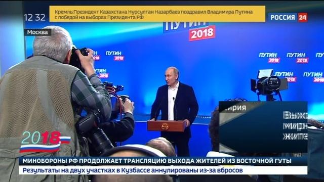 Новости на Россия 24 • Путин о составе правительства, деле Скрипаля, отношениях с Украиной