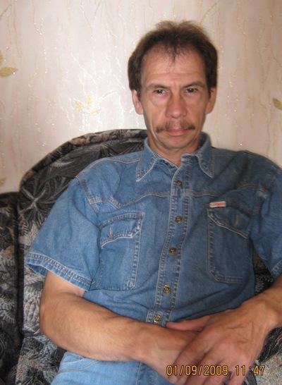 Валерьян Гаврилов, 21 декабря 1965, Воткинск, id188703831