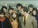 В моей смерти прошу винить Клаву К. (1979)