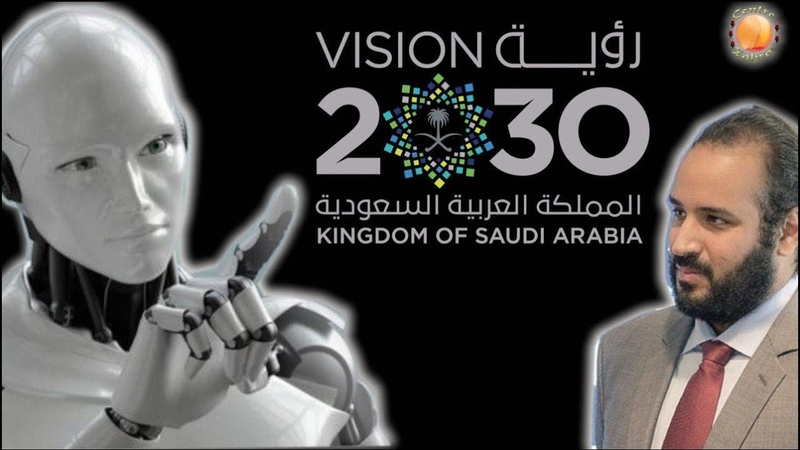Projet NEOM : Le nouvel Islam des Saoud ( épisode 4 )