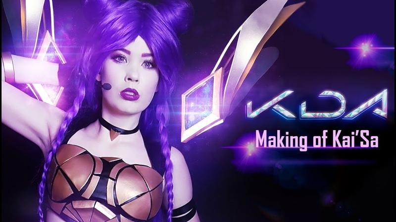 K/DA KAI'SA Cosplay - Making of Showcase!