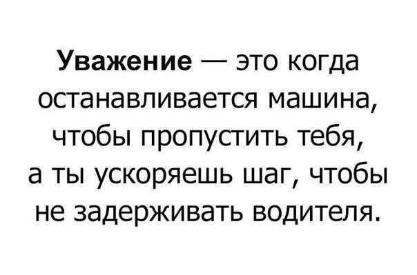 Перекресток Волочаевская и Рабкоровская,будьте вежливы,остановиться на