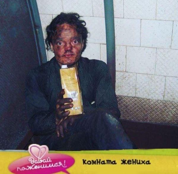 TV4XvtK6-Ic.jpg
