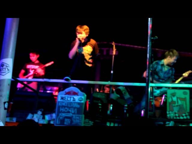 XNO live @ Zhest Club 31 Oct 2013