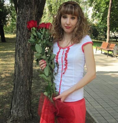 Юля Василенко, 14 сентября 1988, Донецк, id6548557