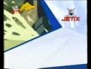 Далее на Jetix Гаджет и гаджетины 2005