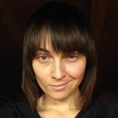 Ольга Доисторическая