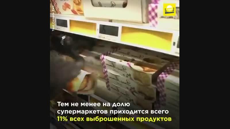 За 3 года продовольственного эмбарго в России было уничтожено 26 000 тонн продуктов, при этом голодающих в стране — 22 млн. Во Ф