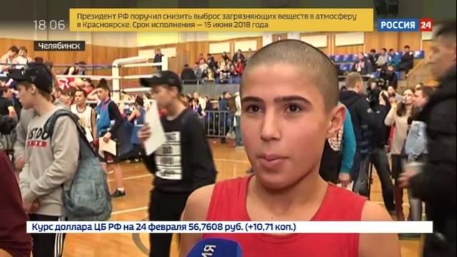 Новости на Россия 24 Майк Тайсон и Костя Цзю провели мастер класс в Челябинске