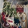 Hakuna Matata Shop