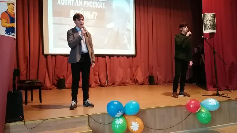 Сережа Коренев и Гор Шхоян