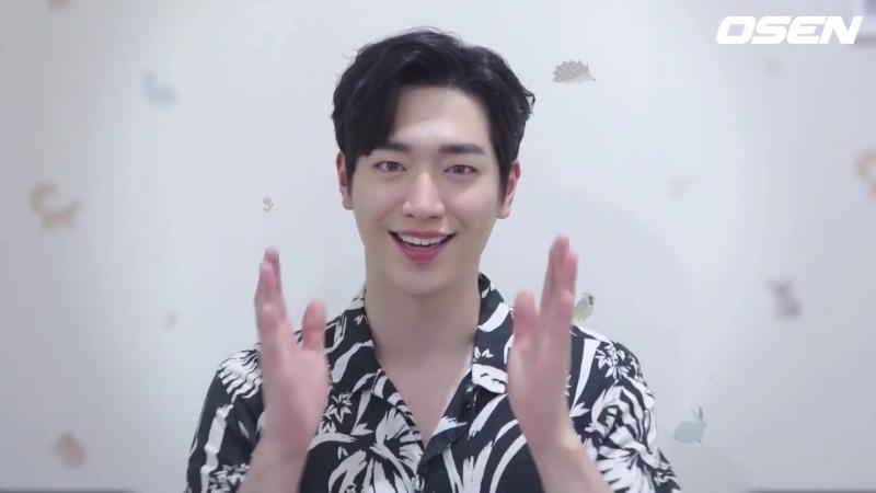서강준 SEO KANG JUN's Congratulation for OSEN V