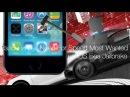 Взлом игры Need for speed: Most wanted на деньги, машины на iOS без Jailbreak
