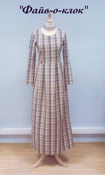 Платье из купонной ткани 53