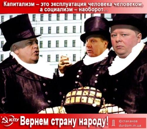 Суд приступил к рассмотрению иска о запрете КПУ - Цензор.НЕТ 278