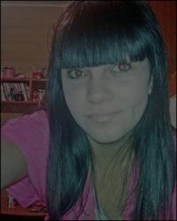 Людмила Гариева, 3 января 1994, Хабаровск, id49198572