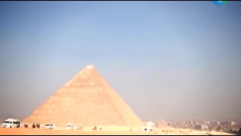 40 ВЕКОВ ОБМАНА! Египетские пирамиды.
