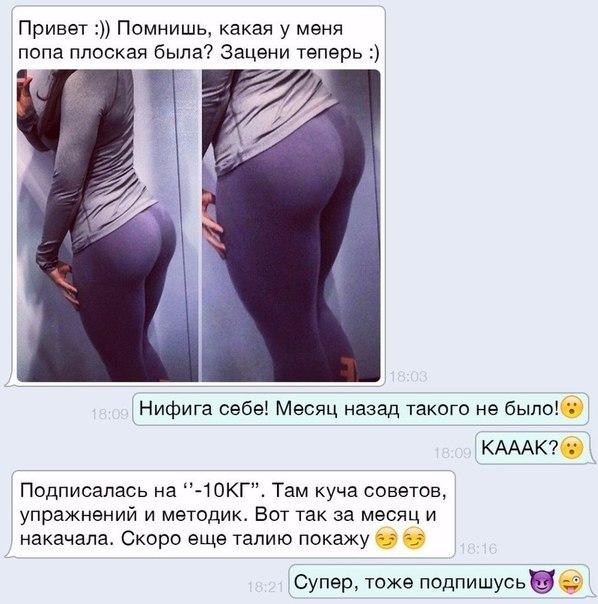 МИНУС 10 КГ