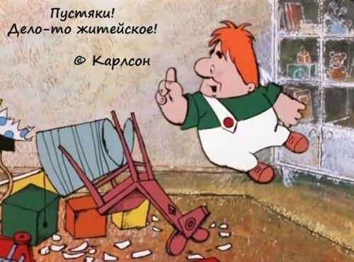 DGnsLiXdhtg - Мудрость советских мультфильмов