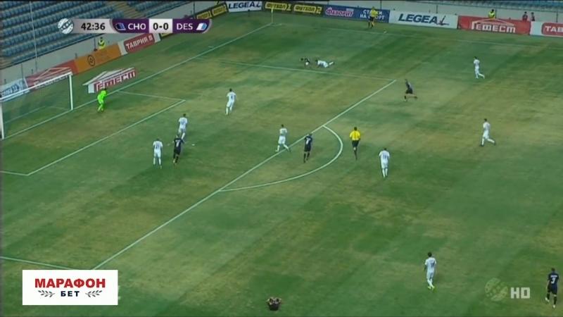 Черноморец 1-0 Десна | Обзор матча