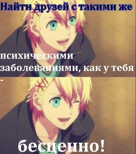 седзе ай аниме: