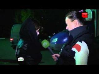 Московские полицейские ищут неизвестного, который сначала оскорблял девушку, а потом зарезал ее возлюбленного