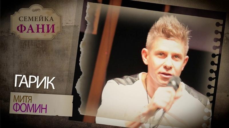 Семейка Фани - рекламный ролик спектакля театра МСХТ