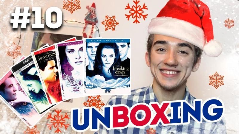 UNBOXING «Сумерки» вновь на DVD | Twilight 10th Anniversary 4K UHDBlu-Ray 2018 review