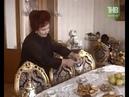 Сакина ханум в домашней обстановке Редкие кадры из архива ТНВ