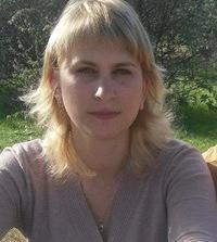 Екатерина Шлихта, 12 июня 1982, Алупка, id229156568