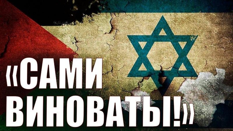 Почему Израиль опять расстрелял палестинцев