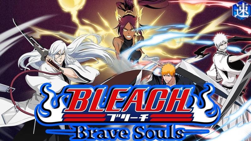 ПРОХОЖДЕНИЕ GUILD QUESTS (Speed) | Bleach Brave Souls 407