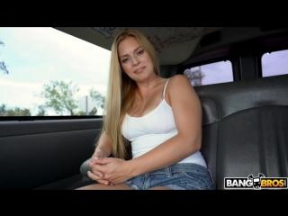 Sloan Harper [Porno_se] [Porno vk HD 720, Bangbros, Big Ass, Big tits, порно вк 2017]