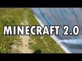 МайнКрафт 2.0 Реалистик #18 - Какашка