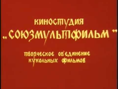 Добрыня Никитич 1965 г