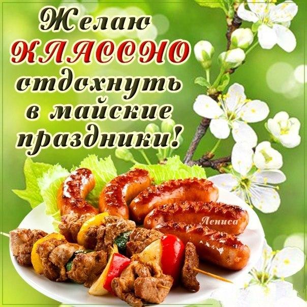 Фото №327210482 со страницы Николая Домогалова