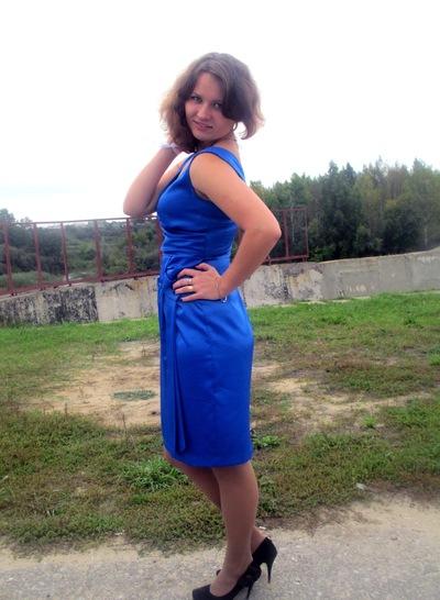 Елена Авдеева, 1 ноября 1994, Ковылкино, id91790116