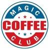 Мобильные кофейни Magic Coffee Club