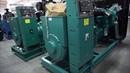 400KW 500KVA DCEC Cummins QSZ13-G3 Prime Diesel Generator for Sale - Starlight Power