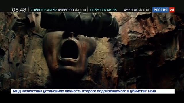 Новости на Россия 24 • Тайны черного саркофага: ученым предстоит разгадать, кому принадлежат мумии