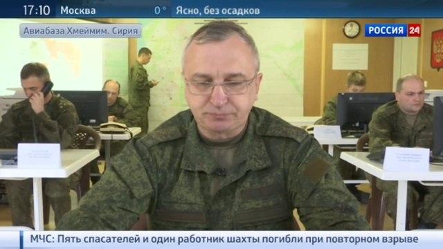 Новости на «Россия 24» • Минобороны РФ рассказало о нарушениях перемирия и границы в Сирии