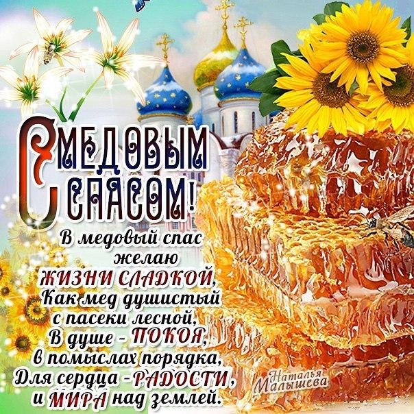 Фото №427059753 со страницы Dewyzka Кузнецовой