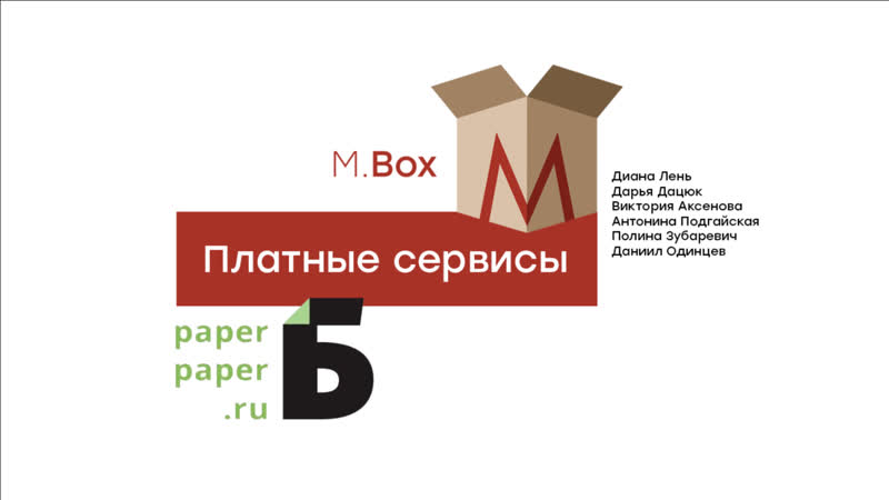 Mbox_final
