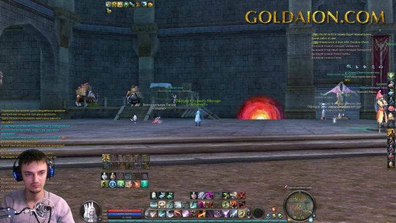 [GoldAion] Тестируем затычку ( видео ) в игре - Templar PvP PvE
