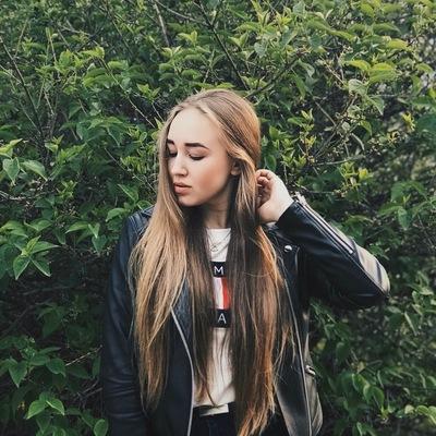 Алина Козицкая