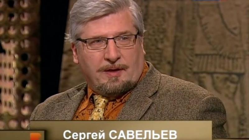 Сергей Савельев Стадо бессовестных бабуинов