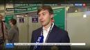 Новости на Россия 24 • Сергей Карякин вернулся в Москву из Нью-Йорка